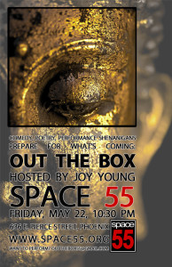 Out The Box 11x17 May